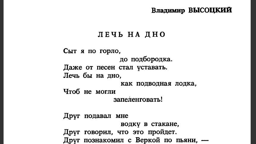 Краткий словарь жаргонных слов и выражений